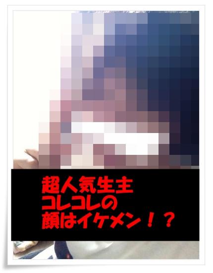 ろりこ コレコレ