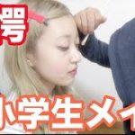 今井彩矢佳(さぁや)の活動休止理由は高校退学?事務所uuumに入って復活