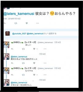 スクリーンショット-2016-11-20-0.37.32